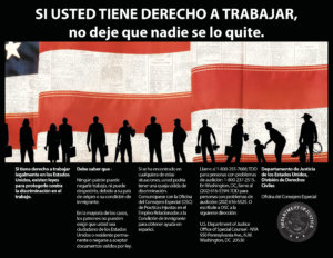 Right-to-Work-POSTER-Spanishversion_web